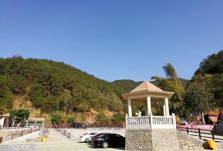 太行山森林公園
