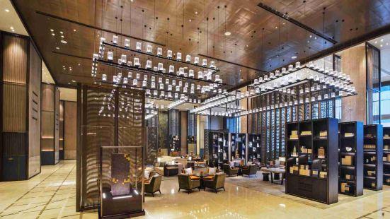 Jin Mao Hao Hua Jing Xuan Hotel Lobby Bar