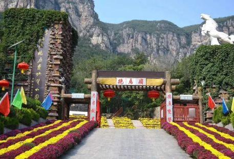 Xinxiang Paomaling Geopark