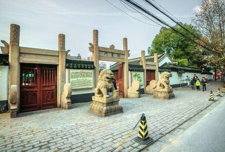 Confucian Temple of Shanghai