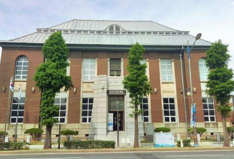 Gunsan Modern Architecture Exhibition Hall