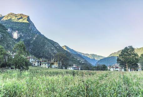 Danba Beauty Valley