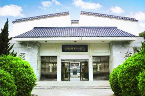 Zhang Zizhong Memorial Hall