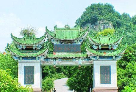 Jinchengshan-mo'ertan Sceneic Area