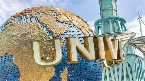 유니버설 스튜디오 싱가포르