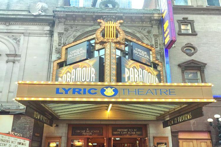 利裡克劇院