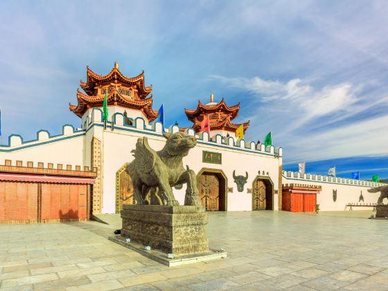 Dahan Temporary Palace