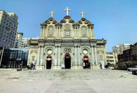 The Catholic Church at Wuxing Street