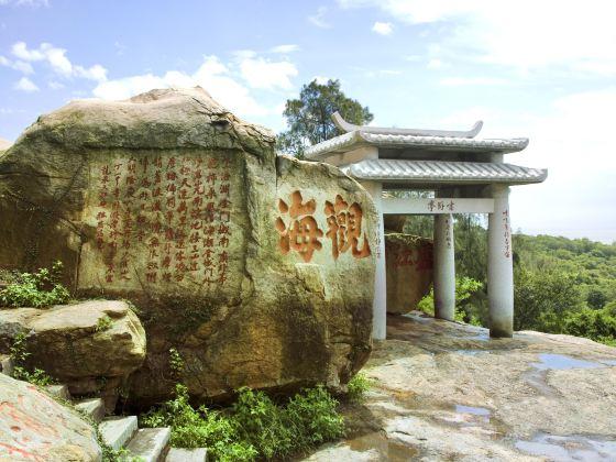 Kinmen Island