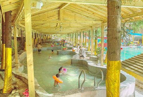 Guanshan Lake Ecological Hot Spring Water Park