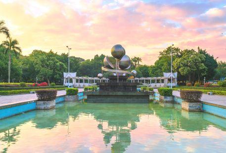 Zimaling Park