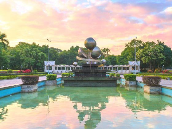 쯔마링(자마령) 공원