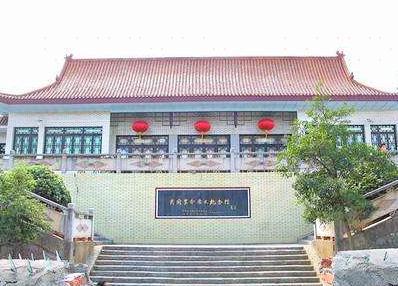 Wugang Revolutionary History Memorial Hall