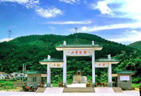 Huilong Mountain Sceneic Area