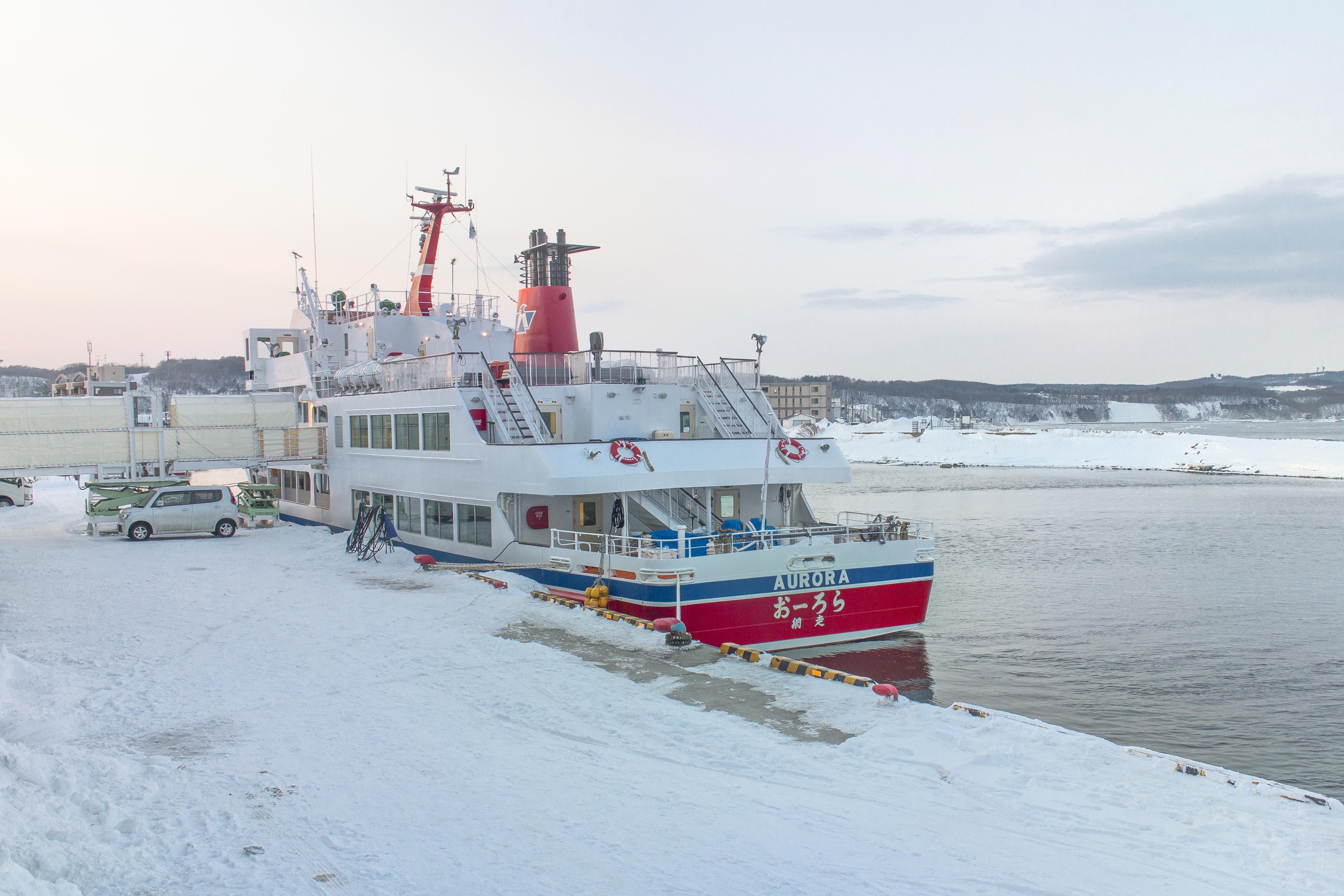 極光號知床岬航路觀光遊船