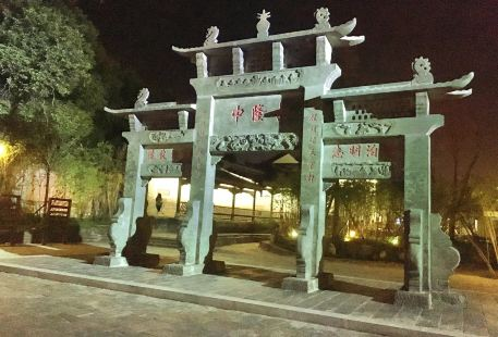 Zhuge Ancient Town