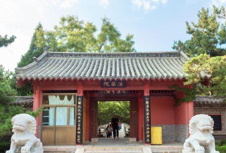 Chishan Fahua Temple