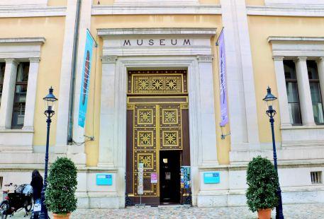 Natural History Museum of Basel