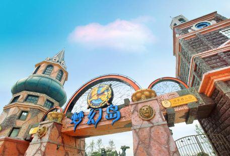 Nanhu Menghuandao Xishui Amusement Park
