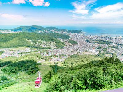 Tenguyama
