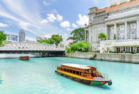 싱가포르 강