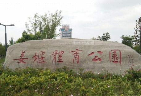 Jiangyantiyu Park