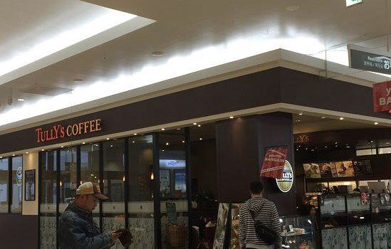 Tully's Coffee Yume Town Beppu2