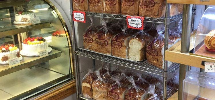 Kc's Pastries