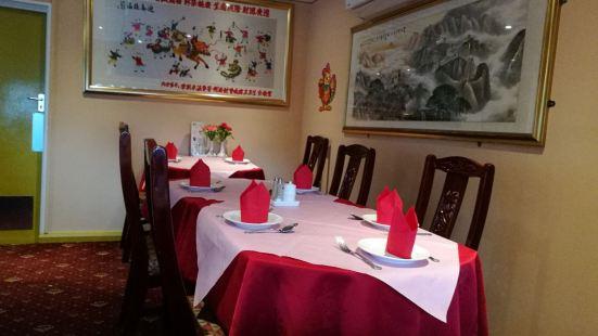 The Golden Mountain Chinese Restaurant