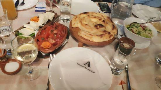 Restoran Amerikanac Sarajevo