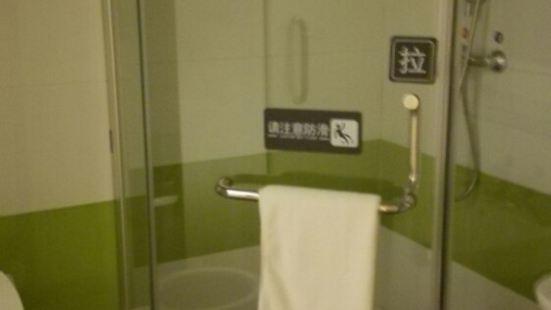 7天連鎖酒店 五華山店