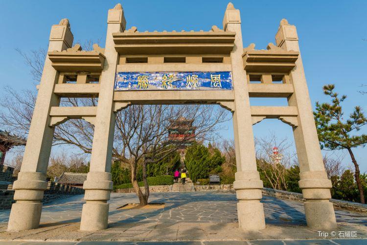 Tianheng Mountain park1