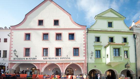 Krumlovska Fontana
