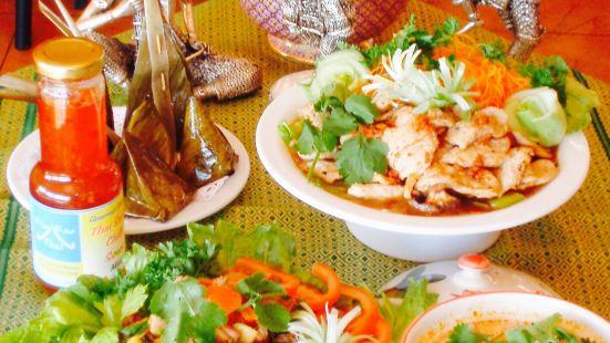 Kin Kao Thai Restaurant & take away Robina