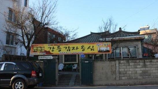 江陵土豆糯米團