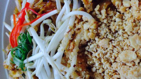 Asian Thai Kitchen