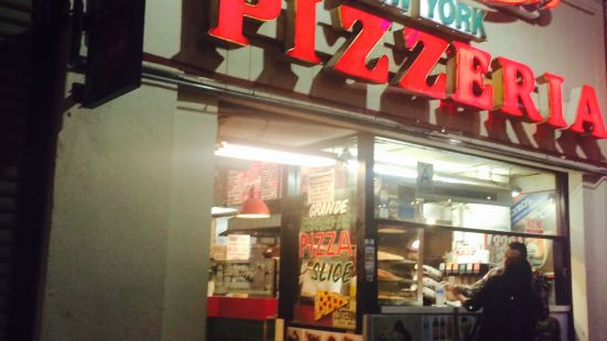 Grecos紐約比薩店