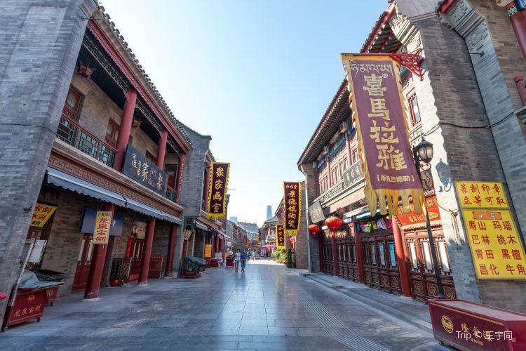 Ancient Culture Street3
