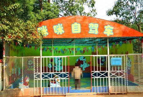 Cartoon Paradise of Nanjiao Park