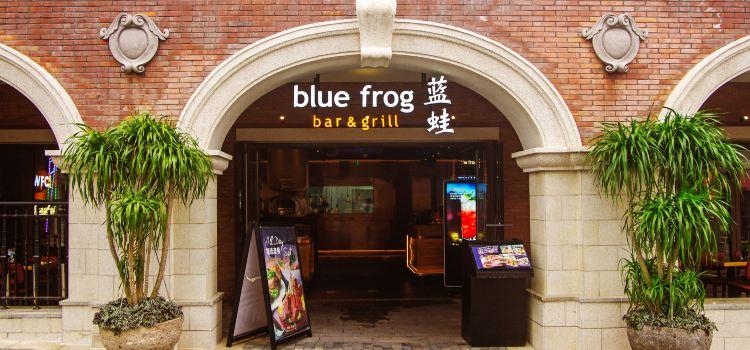 Bluefrog (Disney Town)