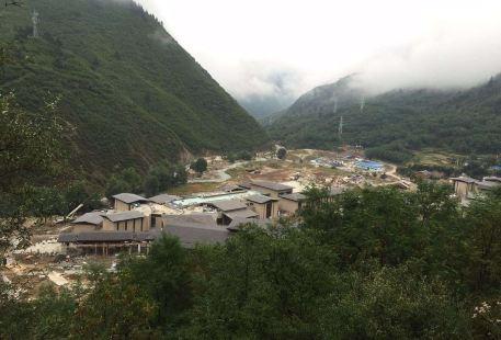 Jiuzhaigou National Arts Center