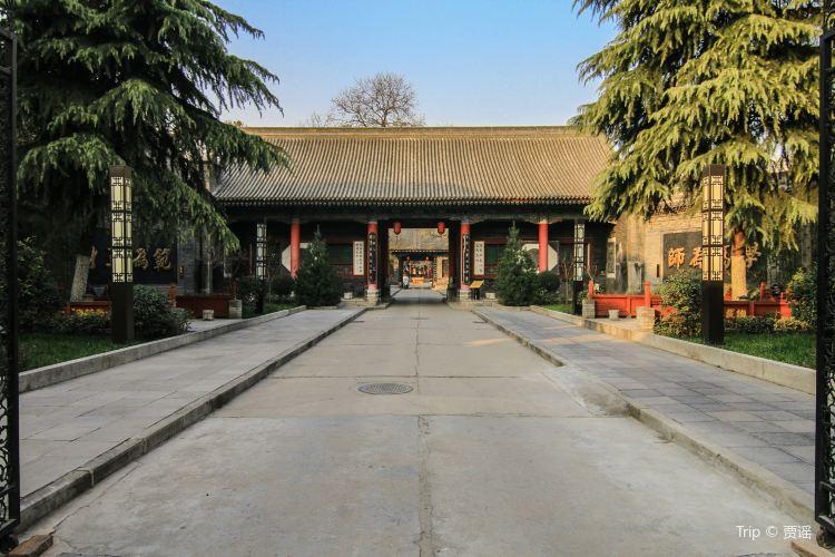 Guanzhong Academy4