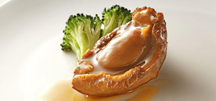 Sun Tung Lok Chinese Cuisine1