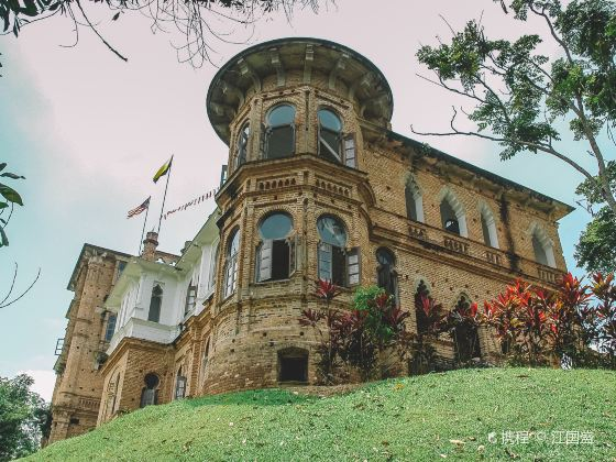 Kellie's Castle