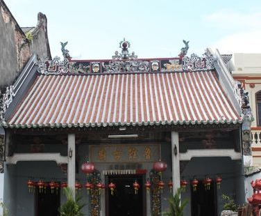 Loo Pun Hong