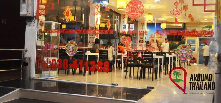 Shanghai Restaurant1