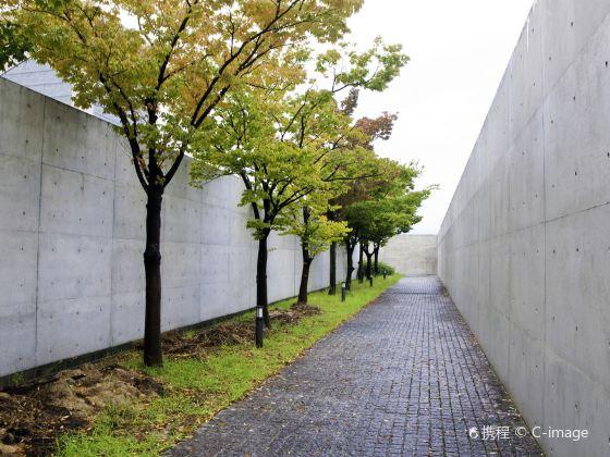 大阪府立狹山池博物館