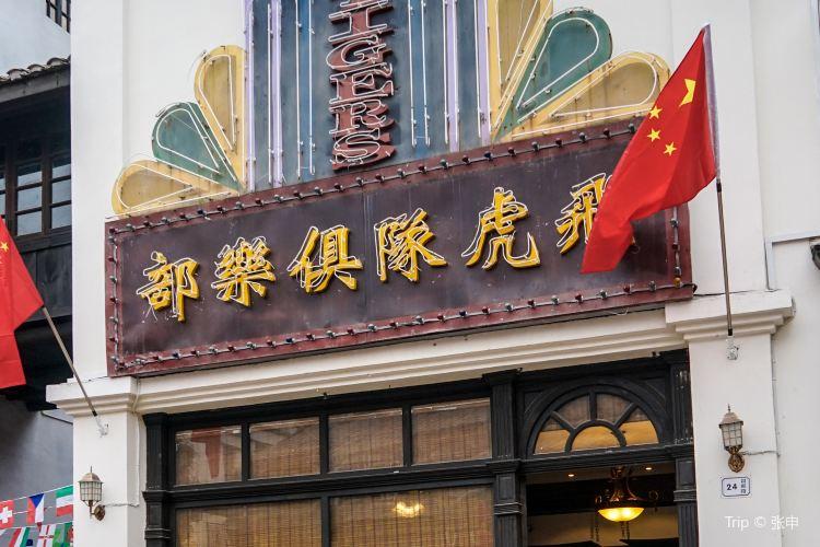 Liangjiang International Film City (Minguo Street)2