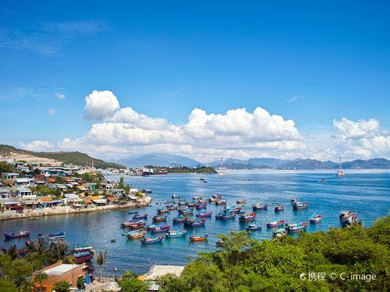 Nha Trang Four Island Tour