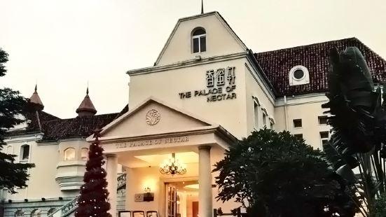 Xiang Mi Xuan ( Window of the World Store )